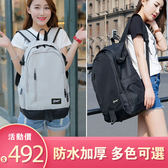 電腦包ins超火的後背包女2018新款背包 電腦包學生書包男旅行包女大容量