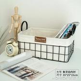 收納筐 鐵藝收納筐化妝品收納盒桌面零食置物框雜物面膜收納籃 莫妮卡小屋YXS