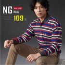 【大盤大】P27512 男 NG不退換 長袖 有領休閒衫 POLO衫 橫條紋棉衫 工作服 捐贈  慈善