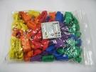 【台灣製USL遊思樂】軟質交通工具模型組(6形,6色,72pcs) / 袋
