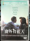 挖寶二手片-Z82-033-正版DVD-電影【窗外有藍天】-海倫娜坡漢卡特 丹尼爾戴路易斯(直購價) 海報是