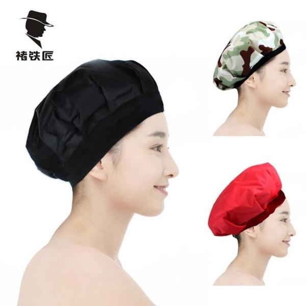 加熱帽 加熱帽不插電髮膜蒸髮帽電熱帽子焗油家用染髮帽頭髮護理護髮帽女 星河光年