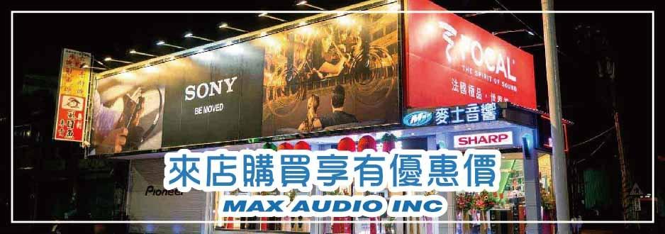maxaudio-imagebillboard-6b12xf4x0938x0330-m.jpg