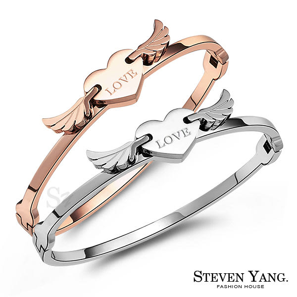 手環STEVEN YANG西德鋼飾「愛心之翼」翅膀可動*單個價格*兩款任選