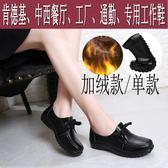 肯德基工作鞋平底軟底防滑女鞋豆豆鞋中餐廳黑皮鞋平跟媽媽鞋單鞋 享購