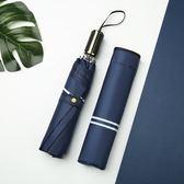 晴雨傘 兩用男女神簡約森系三折疊黑膠太陽遮陽傘