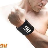 【恩悠數位】NU 鈦鍺能量 冰紗護腕束帶