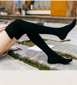 長筒襪女襪子