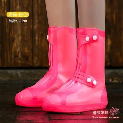 雨鞋套 防水鞋套雨鞋套套雨天防雨兒童高筒加厚防滑耐磨底腳套硅膠雨靴雨鞋套【快速出貨】