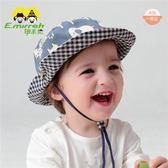 伊米倫寶寶帽子夏兒童太陽帽遮陽帽男童防曬帽女童漁夫帽夏季盆帽 美芭