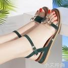 2021新款足意爾康網紅透明女鞋坡跟真皮仙女風百搭休閒平底女涼鞋 小艾新品