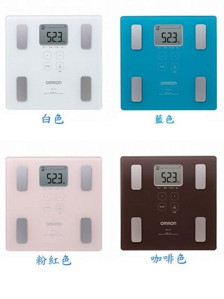 【OMRON】HBF-214 歐姆龍體重體脂肪計(4種顏色可選)