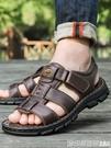 涼鞋男士夏季2019新款休閒軟底中老年爸爸防滑沙灘涼拖鞋潮流 印象