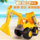 挖土機?男孩0-1-2-3-4歲6兒童玩具小孩挖掘機挖土機翻斗車鏟車工程車挖機