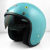 【瑞獅ZEUS 安全帽 ZS 388A 素色 淺藍灰】超輕量 內藏墨鏡 半罩 復古帽 內襯可拆