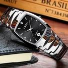 鎢鋼色手錶男防水石英方形商務男士手錶學生韓版時尚非機械錶男錶 [現貨快出]