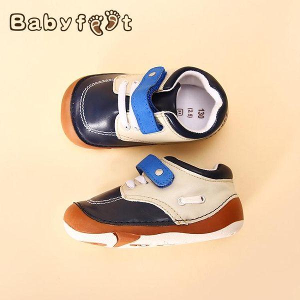 男童皮鞋寶寶學步鞋軟底嬰幼兒單鞋春秋透氣童鞋0-2歲 雲雨尚品