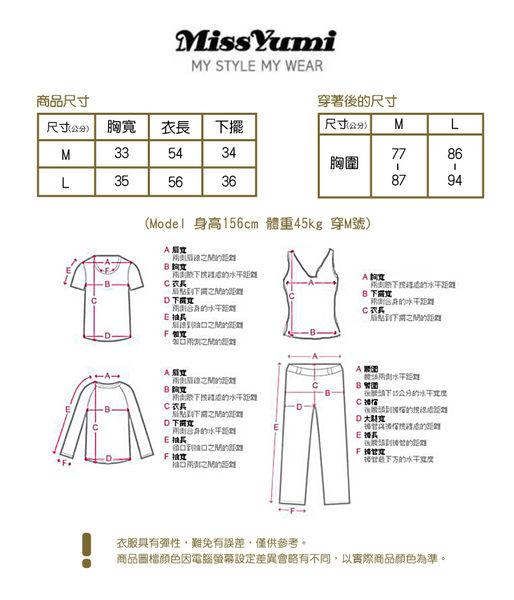 【特賣下殺199元 】MissYumi 100% 純棉蕾絲細肩帶背心 - 淺紫