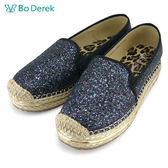 ★新品上市★【Bo Derek】粗亮片編織休閒鞋-深藍