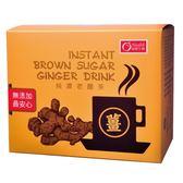 【康健生機】純濃黑糖老薑茶6盒組(20g*10入/盒)