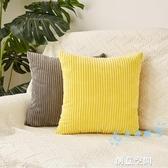 抱枕 北歐抱枕靠墊客廳沙發抱枕辦公室椅子靠背臥室靠枕純色條紋抱枕套