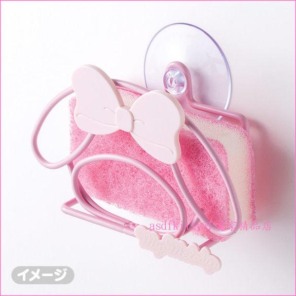 asdfkitty可愛家☆賠錢出清特價 美樂蒂粉色海綿菜瓜布架-吸盤-滴乾水分不易生菌-日本正版商品
