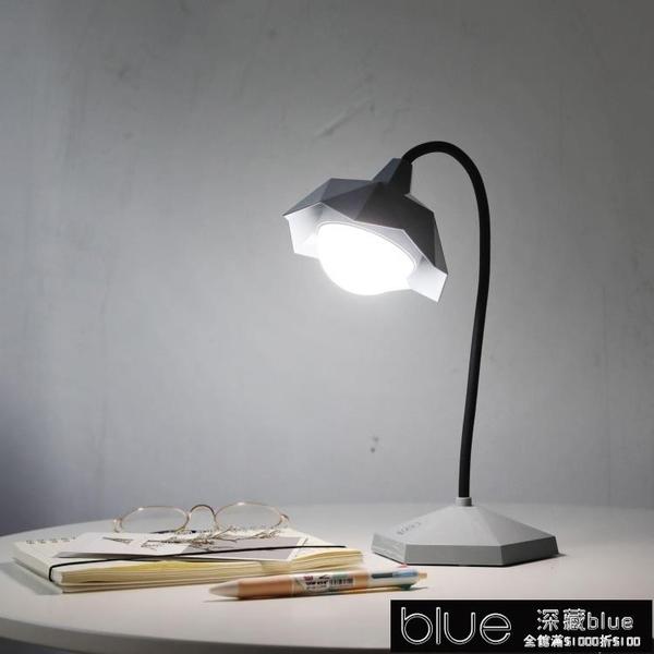 USB燈 led護眼台燈少女心宿舍書桌學習USB可充電學生臥室閱讀床頭小夜燈