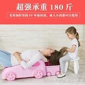 寶寶洗頭神器洗頭椅兒童洗頭躺椅小孩洗頭床洗髮凳可摺疊可坐躺女 怦然心動