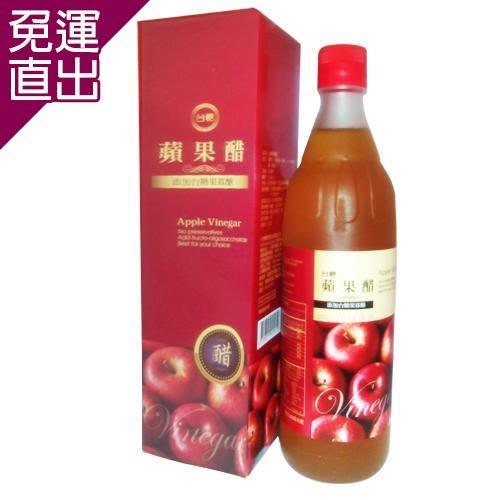 台糖 台糖 蘋果醋 1箱(600ml/瓶;6瓶)【免運直出】