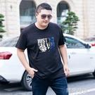 大尺碼T恤男 夏季新款短袖男士t恤衫加肥加大碼純棉寬鬆上衣半袖胖子肥佬衣服 阿薩布魯