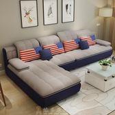 折疊沙發床 轉角可拆洗布沙發大小戶型客廳整裝傢俱簡約現代布藝沙發組合特價 DF 全館免運