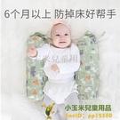 嬰兒童睡覺抱枕枕頭寶寶安撫枕頭側睡靠枕安全感神器新生防驚跳嚇壓枕品牌【小玉米】