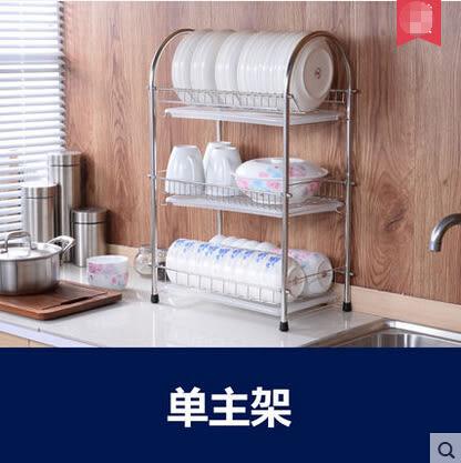 碗架304不銹鋼碗碟架瀝水架三層廚房置物架碗盤晾放收納架