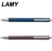 德國 LAMY 速動 皇家藍 限量香檳紫 鋼珠筆 /支 334 335