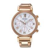 SEIKO LUKIA新款上市 羅馬時尚太陽能腕錶 V175-0ET0K( SSC834J1)玫瑰金