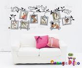 壁貼【橘果設計】小鳥相框 DIY組合壁貼/牆貼/壁紙/客廳臥室浴室幼稚園室內設計裝潢