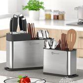 不銹鋼筷子筒收納盒廚房置物架多功能瀝水餐具勺子收納架筷架 全館免運