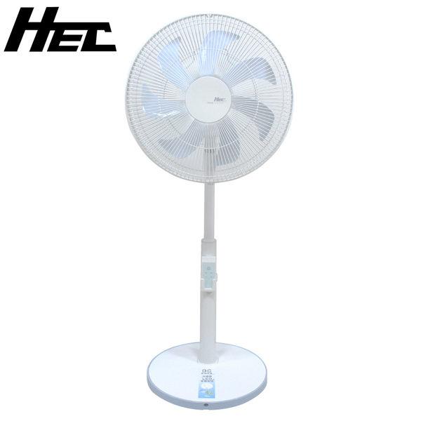[HEC]14吋DC馬達節能遙控風扇 FN-328