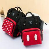 雙肩包女韓版大容量母嬰包布包多功能寶媽包新款外出媽媽旅行背包