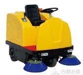 駕駛式電動掃地車工廠工業木屑手推式無動力掃地機道路清掃車DF 科技藝術館
