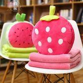 水果午睡枕頭汽車抱枕被子兩用靠墊被空調被靠枕頭三合一 【格林世家】