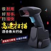欣技xj-1169無線二維碼掃描槍支付微信超市收銀藥店【Ifashion】