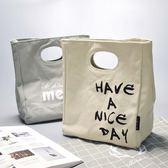 健身小廚簡約純棉便當包飯盒保溫帆布手拎午餐袋小號手提防水袋