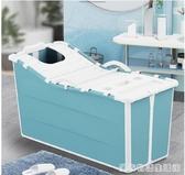 泡澡桶成人摺疊浴桶嬰兒便捷式浴盆大人通用洗澡桶兒童塑料桶家用 居家物語