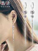 韓國流蘇水晶耳環女性感耳線耳飾氣質飾品個性長款耳墜百搭時尚潮  卡布奇諾