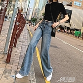 寬褲 高腰闊腿牛仔褲女加絨2020秋冬新款寬鬆直筒顯瘦拖地垂感加長褲子 新年特惠