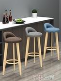 吧檯椅 吧臺椅輕奢現代簡約靠背凳子前臺椅子酒吧北歐家用高腳凳吧椅吧凳  芊墨左岸 上新LX