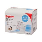 【嬰之房】Pigeon貝親 清淨棉