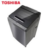 [TOSHIBA 東芝]11公斤 奈米悠浮泡泡DD變頻洗衣機 AW-DUH1100GG