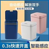 感應式垃圾桶 充電式垃圾桶 智能垃圾桶 感應垃圾桶 電動垃圾桶 免掀蓋 分類垃圾筒 進店領劵